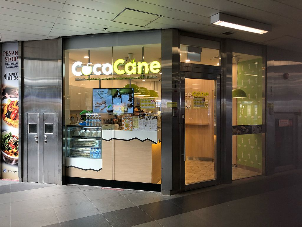 """Photo of CocoCane  by <a href=""""/members/profile/CherylQuincy"""">CherylQuincy</a> <br/>Shop front  <br/> January 25, 2018  - <a href='/contact/abuse/image/110197/350739'>Report</a>"""