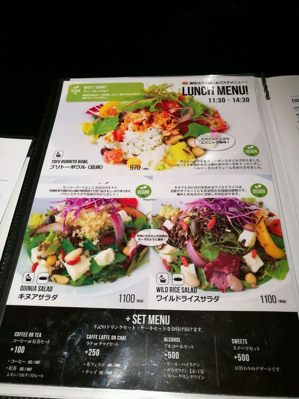 "Photo of Shakers Cafe Lounge  by <a href=""/members/profile/Felicious"">Felicious</a> <br/>Vegan lunch menu <br/> April 11, 2018  - <a href='/contact/abuse/image/110454/383873'>Report</a>"