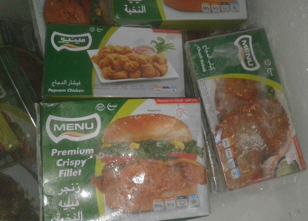 """Photo of Maharaja Provision Store  by <a href=""""/members/profile/Stevie"""">Stevie</a> <br/>Frozen meat products (chicken and some sort of beef?) <br/> July 14, 2017  - <a href='/contact/abuse/image/11089/280086'>Report</a>"""