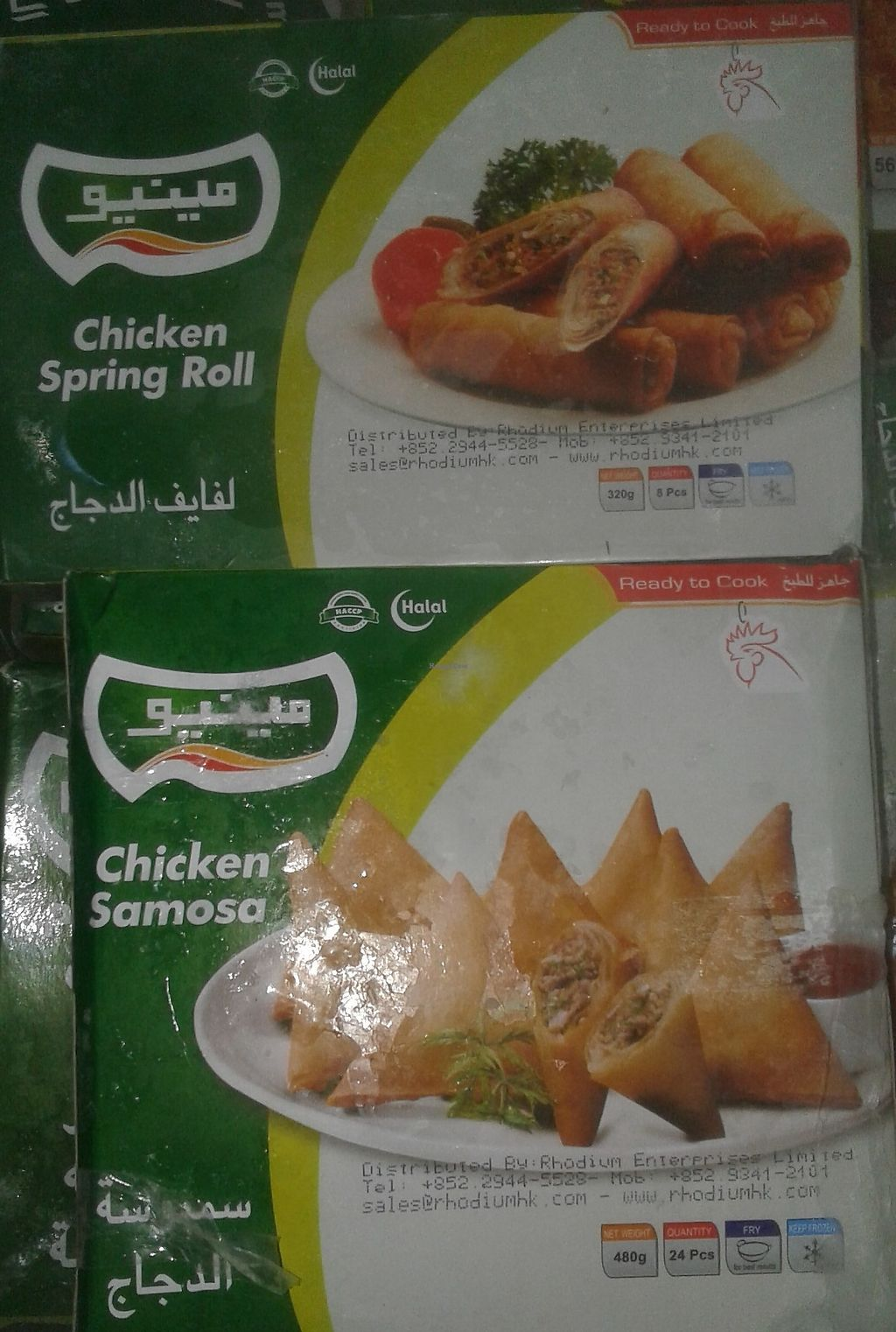 """Photo of Maharaja Provision Store  by <a href=""""/members/profile/Stevie"""">Stevie</a> <br/>Frozen chicken products <br/> July 14, 2017  - <a href='/contact/abuse/image/11089/280087'>Report</a>"""