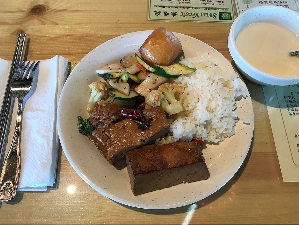 """Photo of Sweet Veggie  by <a href=""""/members/profile/RachelYu"""">RachelYu</a> <br/>Tofu is so yummy. Soy milk is made from scratch also so yummy <br/> February 26, 2018  - <a href='/contact/abuse/image/111007/363966'>Report</a>"""