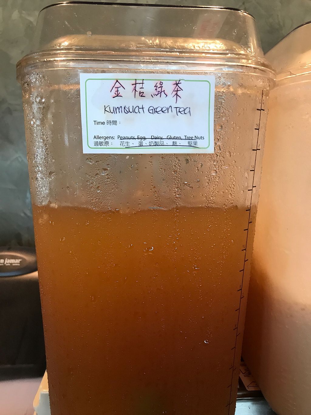 """Photo of Sweet Veggie  by <a href=""""/members/profile/sjberrest"""">sjberrest</a> <br/>Kambucha green tea <br/> March 10, 2018  - <a href='/contact/abuse/image/111007/369072'>Report</a>"""