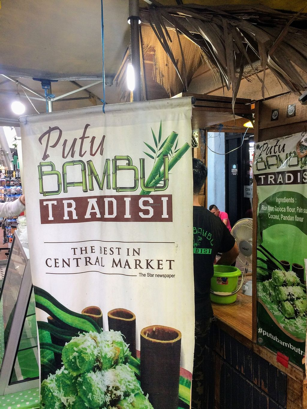 """Photo of Putu Bambu Tradisi  by <a href=""""/members/profile/LaurenceMontreuil"""">LaurenceMontreuil</a> <br/>food stall <br/> February 3, 2018  - <a href='/contact/abuse/image/111029/354238'>Report</a>"""
