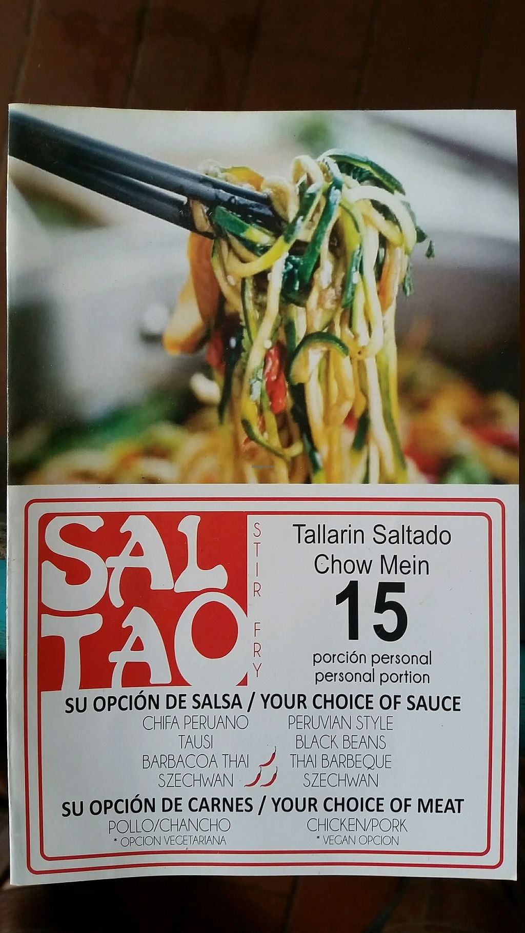 """Photo of Sal Tao Stir Fry  by <a href=""""/members/profile/DrBB"""">DrBB</a> <br/>menu <br/> February 4, 2018  - <a href='/contact/abuse/image/111185/354940'>Report</a>"""