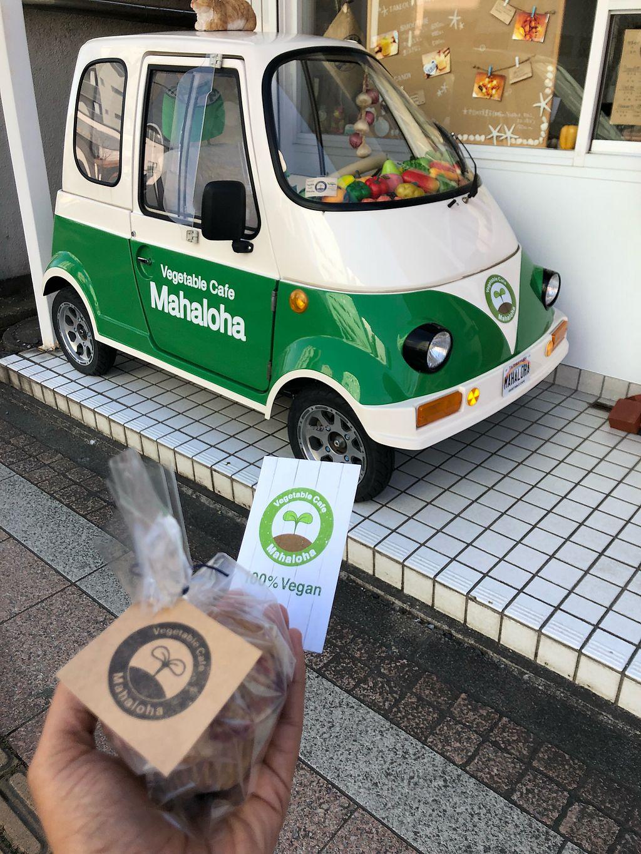 "Photo of Vegetable Cafe Mahaloha  by <a href=""/members/profile/MiaLouiseRandall"">MiaLouiseRandall</a> <br/>Mahaloha <br/> February 5, 2018  - <a href='/contact/abuse/image/111191/355462'>Report</a>"