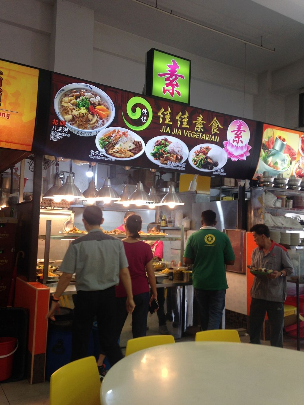 "Photo of Jia Jia Vegetarian Stall  by <a href=""/members/profile/harryang"">harryang</a> <br/>Jia Jia <br/> February 20, 2018  - <a href='/contact/abuse/image/111201/361576'>Report</a>"