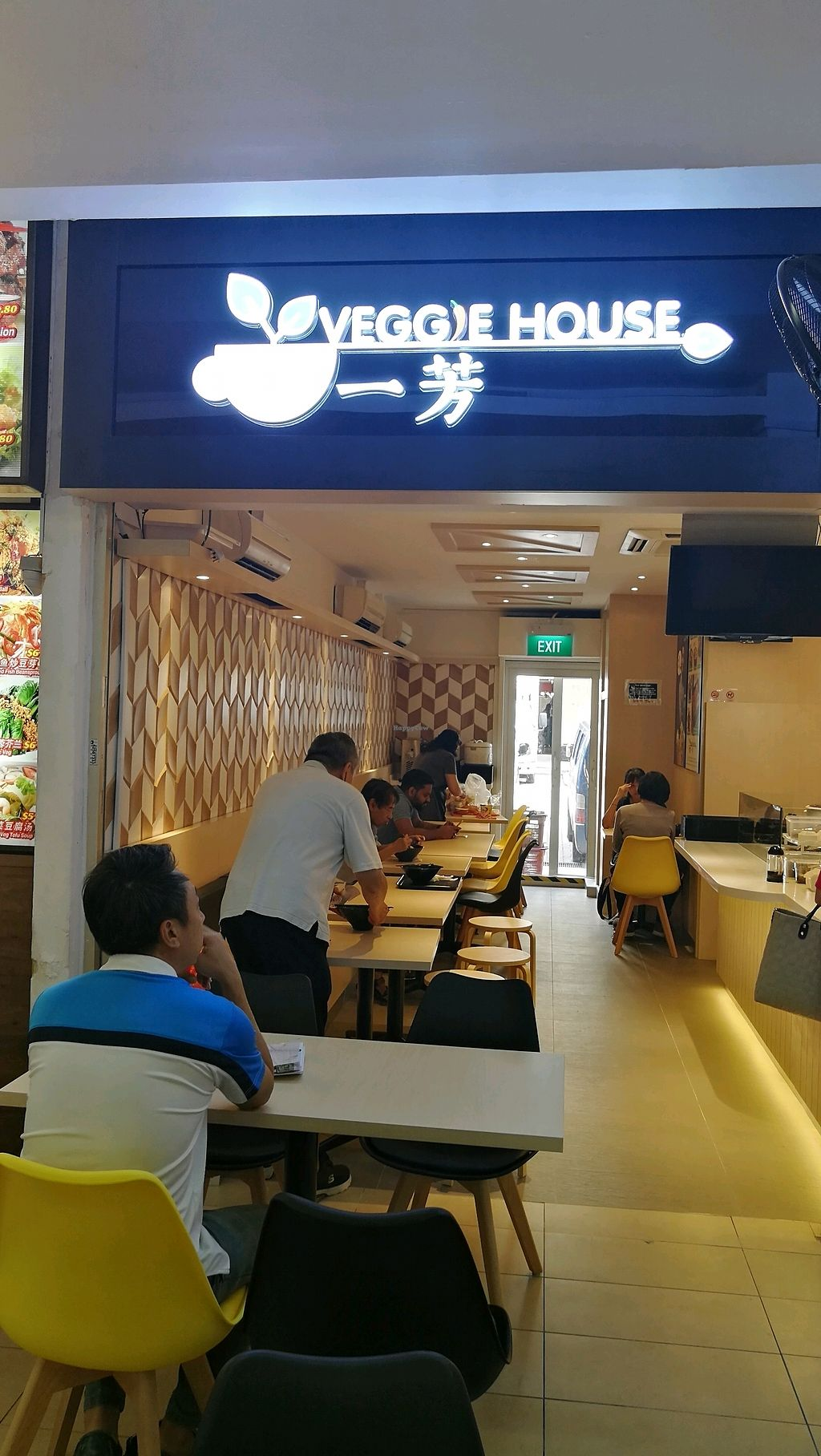 """Photo of Veggie House - Toa Payoh  by <a href=""""/members/profile/JunXuan"""">JunXuan</a> <br/>exterior of shop <br/> February 7, 2018  - <a href='/contact/abuse/image/111216/355926'>Report</a>"""