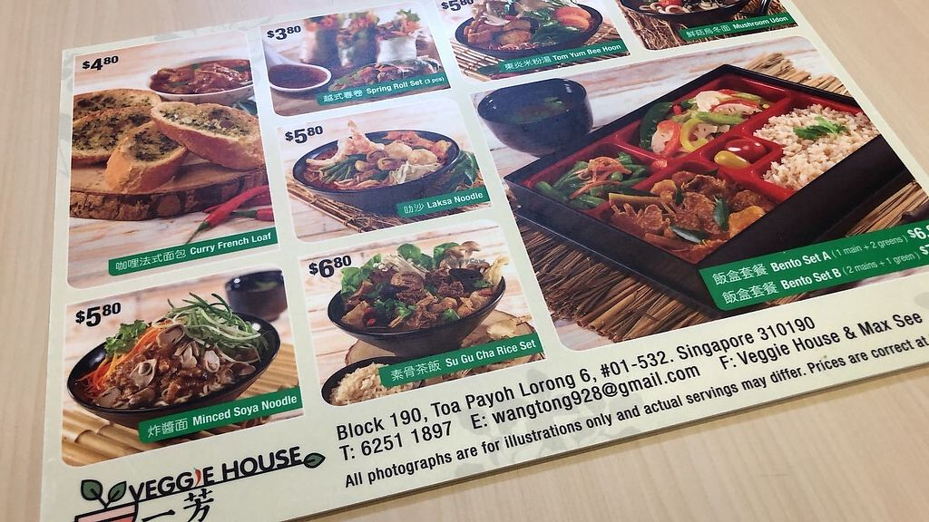 """Photo of Veggie House - Toa Payoh  by <a href=""""/members/profile/CherylQuincy"""">CherylQuincy</a> <br/>Menu <br/> February 7, 2018  - <a href='/contact/abuse/image/111216/356064'>Report</a>"""