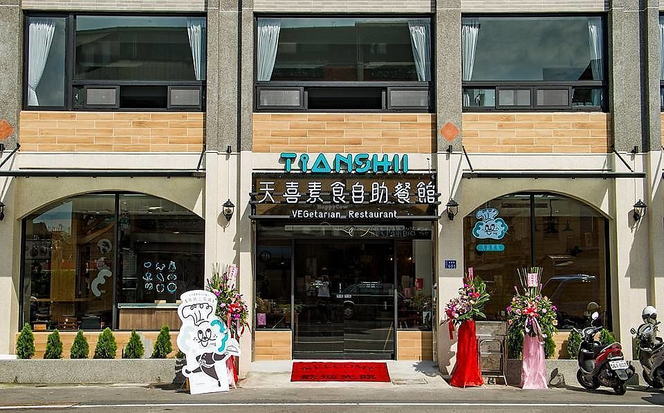 """Photo of Tian Xi - Tianshii  by <a href=""""/members/profile/community"""">community</a> <br/>Tian Xi SuShi <br/> February 20, 2018  - <a href='/contact/abuse/image/111226/361548'>Report</a>"""
