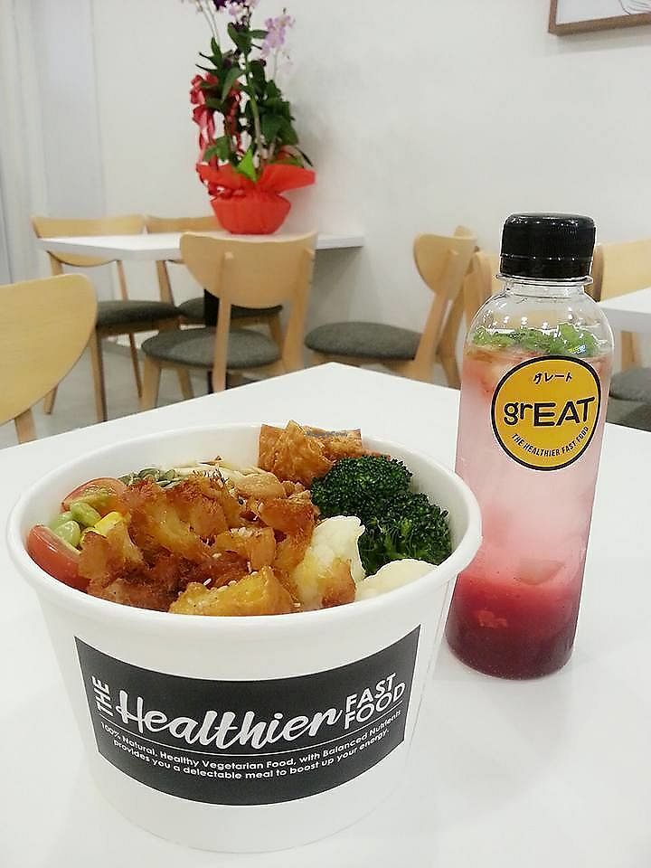 """Photo of grEAT  by <a href=""""/members/profile/BearyVege"""">BearyVege</a> <br/>grEAT Food Credits to Lee Keen Choong <br/> February 12, 2018  - <a href='/contact/abuse/image/111329/358207'>Report</a>"""