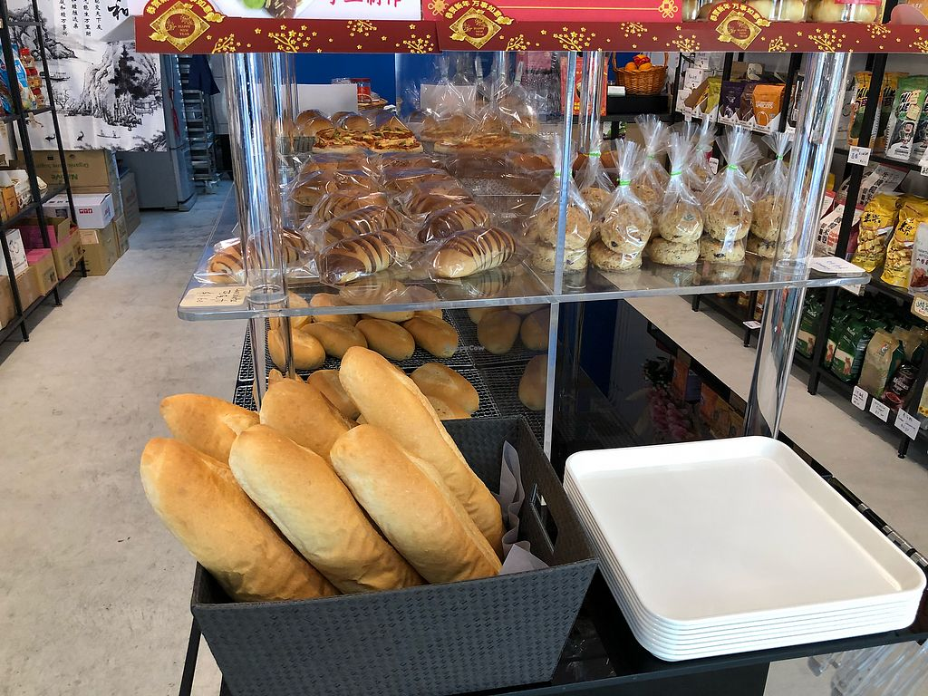 """Photo of Yes Natural 360  by <a href=""""/members/profile/CherylQuincy"""">CherylQuincy</a> <br/>Bakery items <br/> February 11, 2018  - <a href='/contact/abuse/image/111337/357730'>Report</a>"""