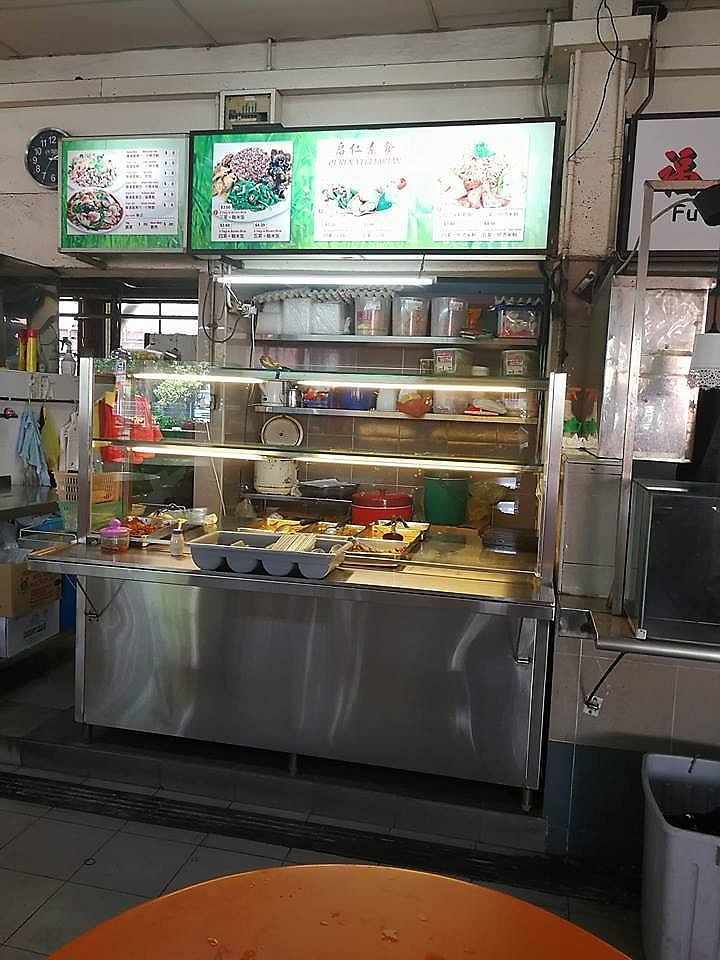 """Photo of Qi Ren Vegetarian Stall  by <a href=""""/members/profile/CherylQuincy"""">CherylQuincy</a> <br/>Stall front <br/> February 8, 2018  - <a href='/contact/abuse/image/111422/356369'>Report</a>"""
