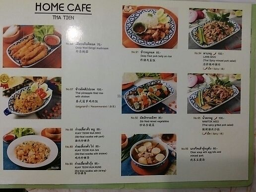 """Photo of Home Cafe  by <a href=""""/members/profile/Spiritus"""">Spiritus</a> <br/>menu <br/> February 8, 2018  - <a href='/contact/abuse/image/111486/356258'>Report</a>"""