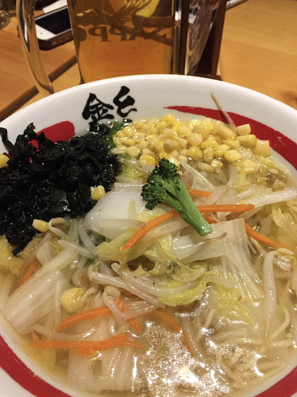 "Photo of Kinton Ramen  by <a href=""/members/profile/EricaEff"">EricaEff</a> <br/>Best vegan ramen EVER! Order the veggie ramen with thin noodles and no tofu (tofu is fried in the same fryer as chicken meat).  <br/> February 11, 2018  - <a href='/contact/abuse/image/111516/358106'>Report</a>"