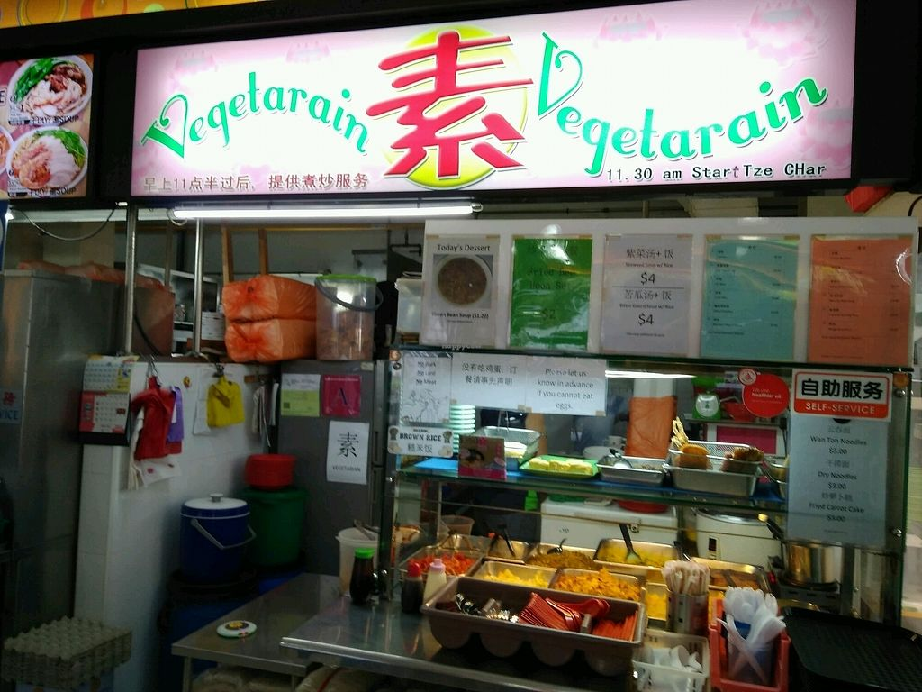 """Photo of Zervex Building Vegetarian Stall  by <a href=""""/members/profile/RichardLee"""">RichardLee</a> <br/>Stall front <br/> February 8, 2018  - <a href='/contact/abuse/image/111564/356420'>Report</a>"""