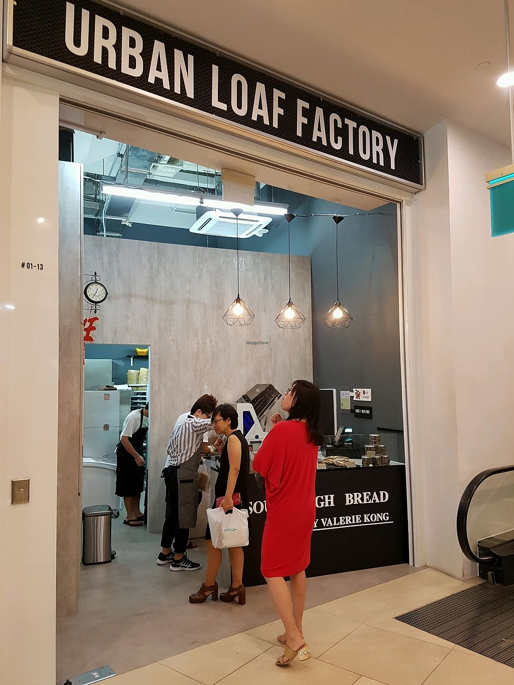 "Photo of Urban Loaf Factory  by <a href=""/members/profile/cleomy"">cleomy</a> <br/>The Bakery inside Park Hotel <br/> February 8, 2018  - <a href='/contact/abuse/image/111566/356533'>Report</a>"