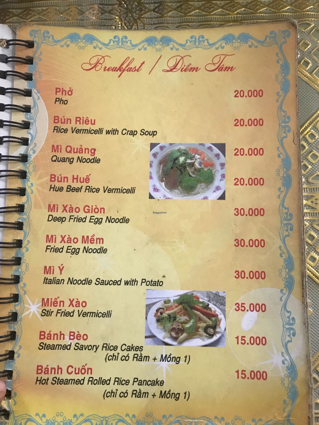 """Photo of Nha Hang Chay  by <a href=""""/members/profile/Avgi"""">Avgi</a> <br/>Menu 2 <br/> February 9, 2018  - <a href='/contact/abuse/image/111577/356679'>Report</a>"""