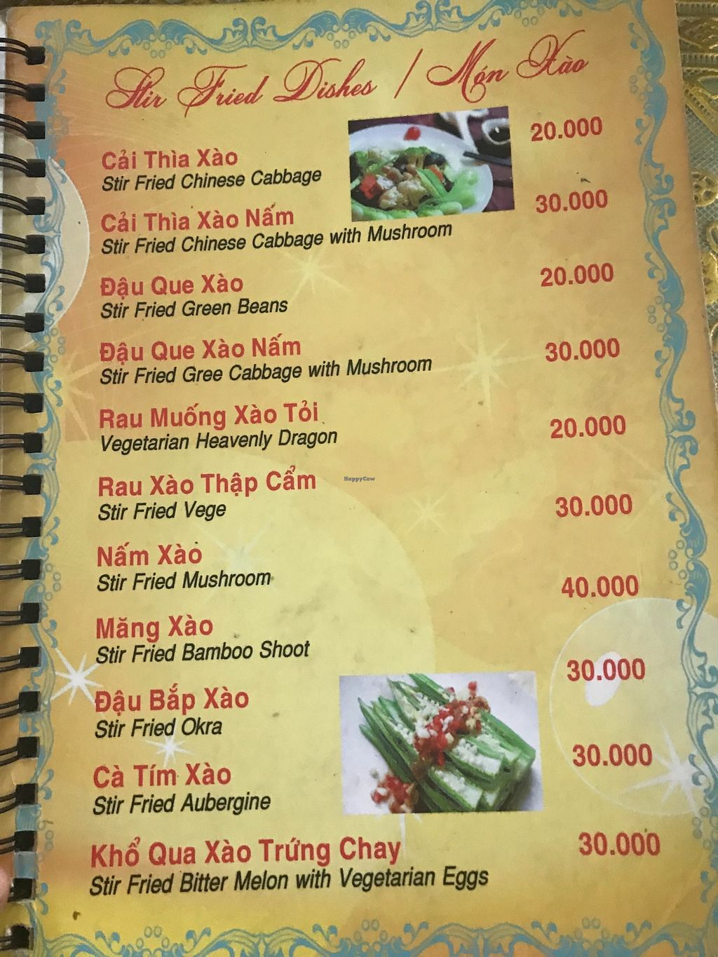 """Photo of Nha Hang Chay  by <a href=""""/members/profile/Avgi"""">Avgi</a> <br/>Menu 6 <br/> February 9, 2018  - <a href='/contact/abuse/image/111577/356681'>Report</a>"""