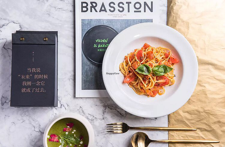 "Photo of Brasston  by <a href=""/members/profile/EloiseLeung"">EloiseLeung</a> <br/>Pasta and soup <br/> February 10, 2018  - <a href='/contact/abuse/image/111676/357154'>Report</a>"