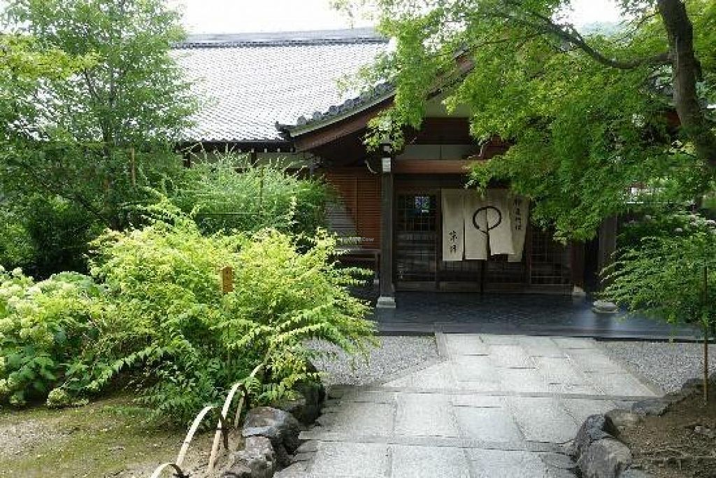 "Photo of Tenryuji Shigetsu  by <a href=""/members/profile/Nancy%20Cadet"">Nancy Cadet</a> <br/>Shigetsu restaurant , in temple garden , Tenryu-ji <br/> October 7, 2014  - <a href='/contact/abuse/image/11170/82328'>Report</a>"
