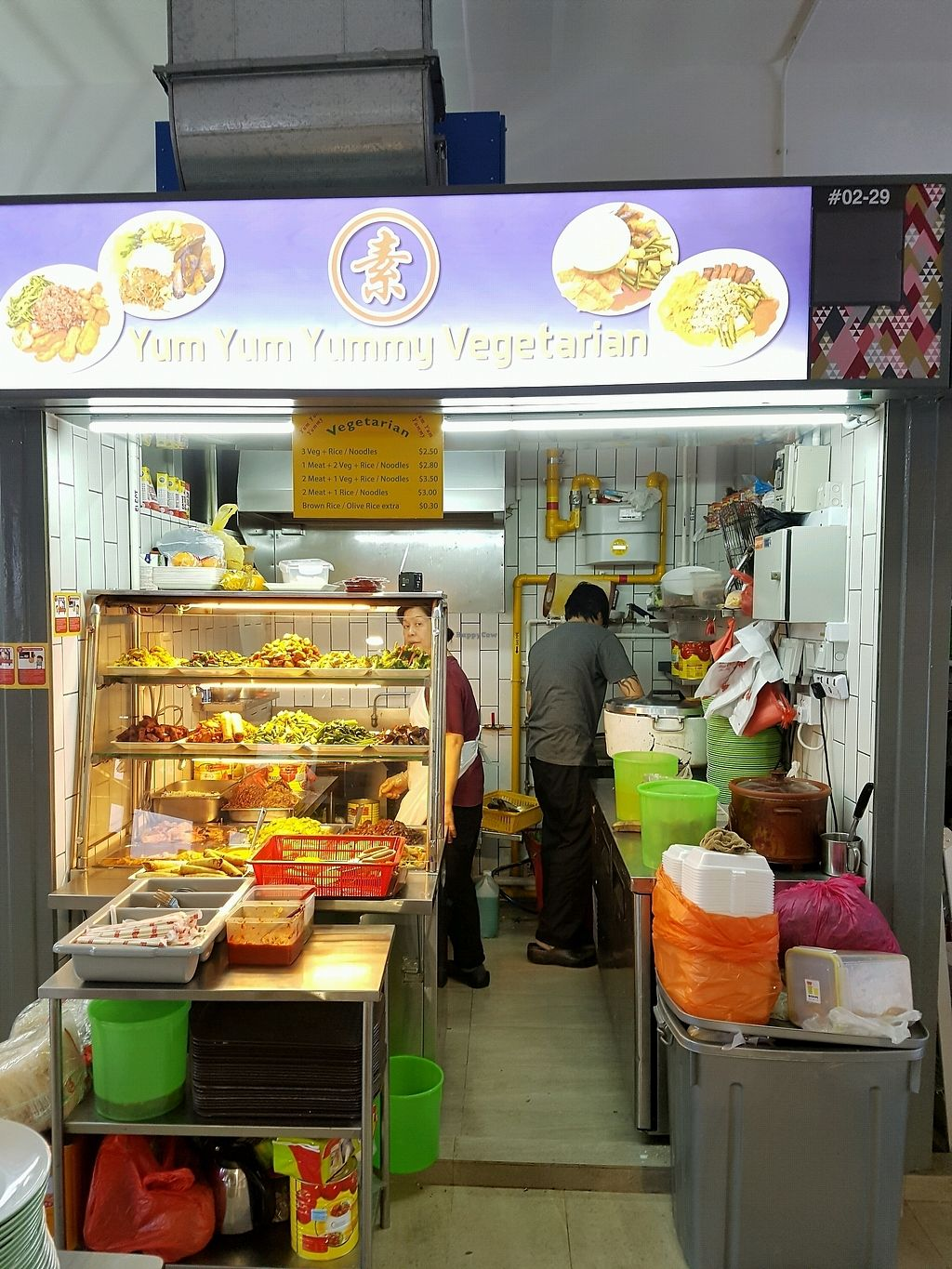 "Photo of Yum Yum Yummy Vegetarian - Bukit Merah Central  by <a href=""/members/profile/cleomy"">cleomy</a> <br/>Stall #02-29 <br/> February 13, 2018  - <a href='/contact/abuse/image/111713/358625'>Report</a>"