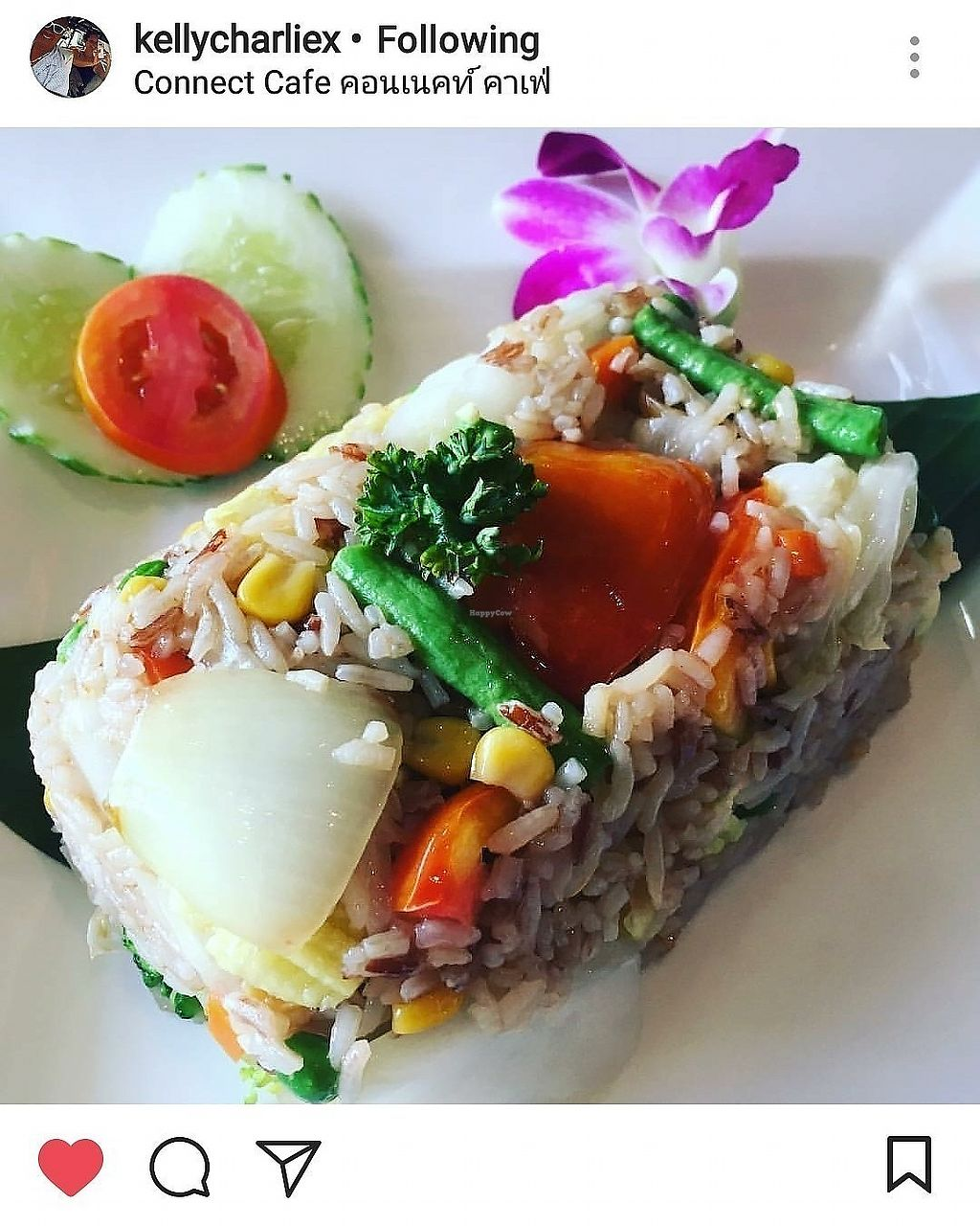 """Photo of Connect Cafe  by <a href=""""/members/profile/connectcafe"""">connectcafe</a> <br/>Fried rice mixed vegetables <br/> February 20, 2018  - <a href='/contact/abuse/image/111723/361551'>Report</a>"""