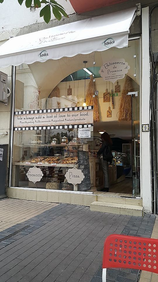 """Photo of Patisserie de Provence  by <a href=""""/members/profile/MiekeSilvertand"""">MiekeSilvertand</a> <br/>Front <br/> February 15, 2018  - <a href='/contact/abuse/image/111741/359512'>Report</a>"""