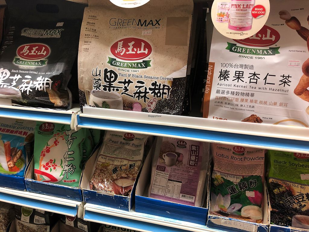 """Photo of Yong Xu Organic Enterprise  by <a href=""""/members/profile/CherylQuincy"""">CherylQuincy</a> <br/>Cereal <br/> March 29, 2018  - <a href='/contact/abuse/image/111779/377730'>Report</a>"""