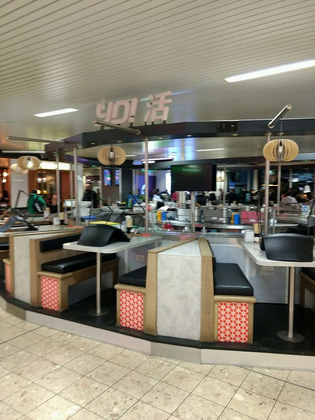 "Photo of Yo Sushi - Airport  by <a href=""/members/profile/craigmc"">craigmc</a> <br/>yo! <br/> March 9, 2018  - <a href='/contact/abuse/image/111790/368374'>Report</a>"