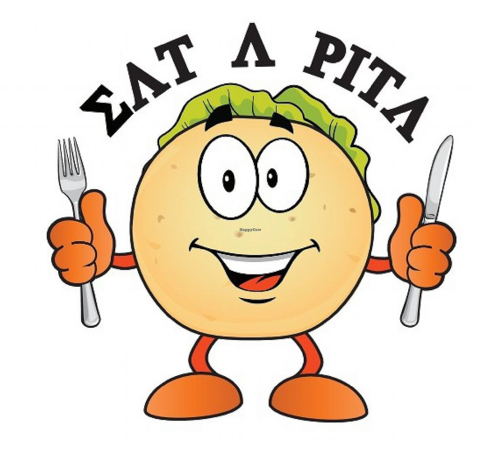 """Photo of Eat A Pita  by <a href=""""/members/profile/MoImam"""">MoImam</a> <br/> Pita dude- <br/> February 12, 2018  - <a href='/contact/abuse/image/111885/358556'>Report</a>"""