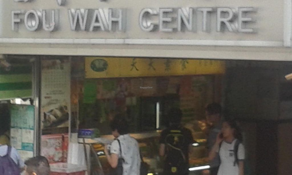 """Photo of Tin Tin Vegetarian Take-Away - Fou Wah Centre  by <a href=""""/members/profile/Stevie"""">Stevie</a> <br/>1 <br/> June 4, 2015  - <a href='/contact/abuse/image/11209/104741'>Report</a>"""
