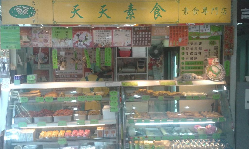 """Photo of Tin Tin Vegetarian Take-Away - Fou Wah Centre  by <a href=""""/members/profile/Stevie"""">Stevie</a> <br/>4 <br/> June 4, 2015  - <a href='/contact/abuse/image/11209/104744'>Report</a>"""