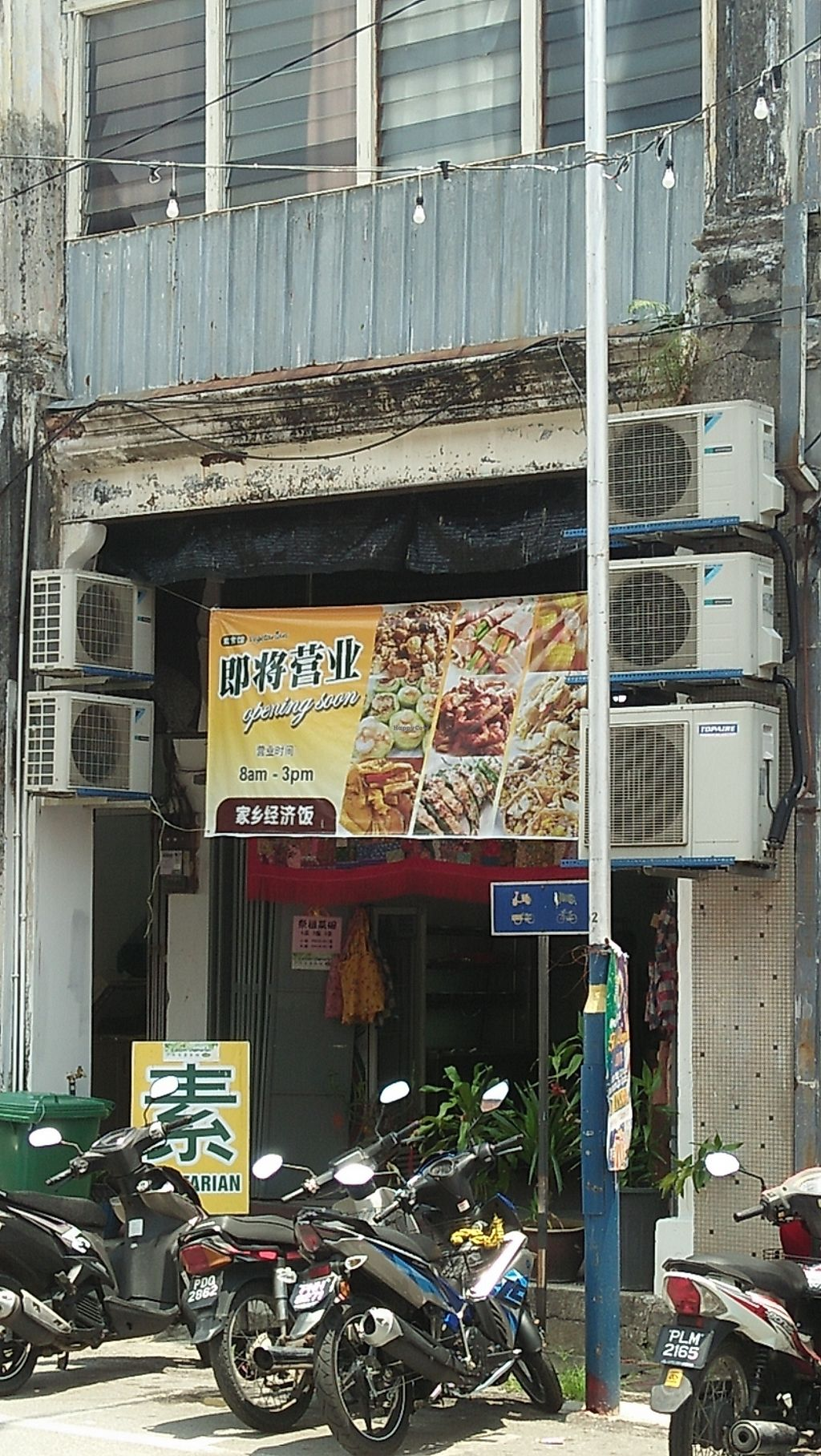 """Photo of Laizzen Vegetarian Cafe  by <a href=""""/members/profile/rickydaveggie"""">rickydaveggie</a> <br/>22 Lebuh Gereja (Church St)  <br/> March 28, 2018  - <a href='/contact/abuse/image/112113/377086'>Report</a>"""