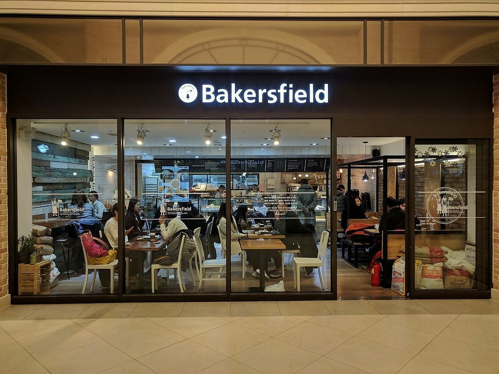 """Photo of Baker's Field  by <a href=""""/members/profile/PhillipPark"""">PhillipPark</a> <br/>Bakersfield <br/> February 21, 2018  - <a href='/contact/abuse/image/112132/362005'>Report</a>"""