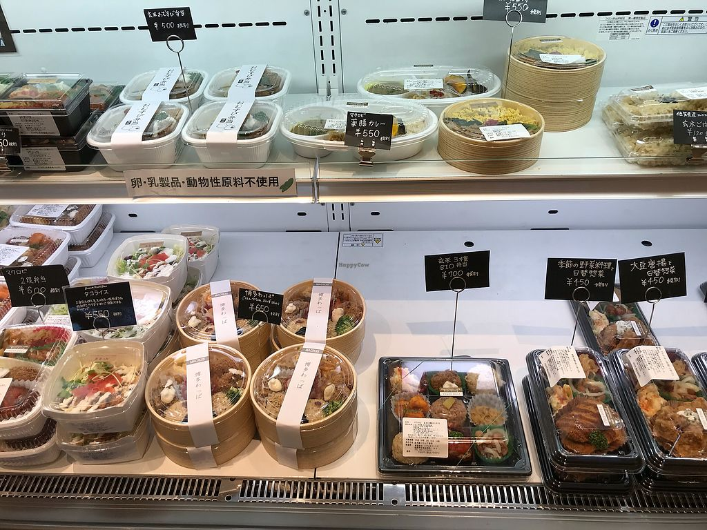"Photo of Evah Dining Macrobiotic - Kitte Mall  by <a href=""/members/profile/minhkha"">minhkha</a> <br/>   <br/> February 18, 2018  - <a href='/contact/abuse/image/112398/360683'>Report</a>"