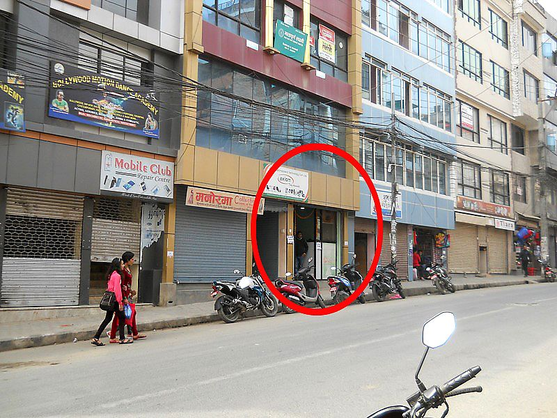 "Photo of Om's Veg Momo  by <a href=""/members/profile/Masala-Dosa"">Masala-Dosa</a> <br/>outside (on a Saturday morning, lots of closed shops) <br/> October 28, 2017  - <a href='/contact/abuse/image/11239/319452'>Report</a>"