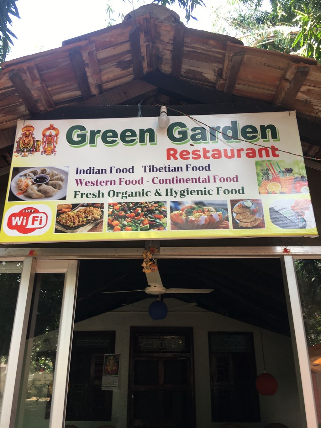 """Photo of Green Garden  by <a href=""""/members/profile/DevotedToMahadev"""">DevotedToMahadev</a> <br/>Main entrance <br/> February 18, 2018  - <a href='/contact/abuse/image/112406/360682'>Report</a>"""