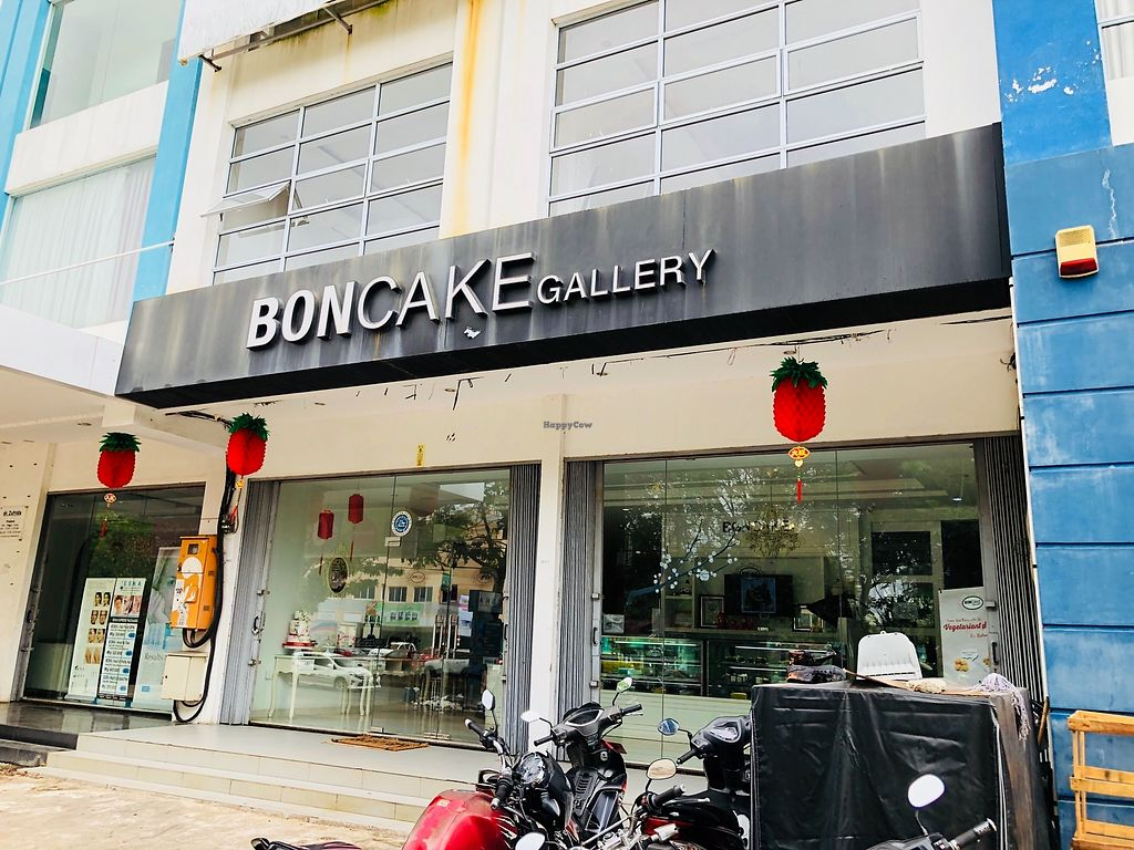 """Photo of Boncake Gallery  by <a href=""""/members/profile/CherylQuincy"""">CherylQuincy</a> <br/>Store front <br/> February 28, 2018  - <a href='/contact/abuse/image/113041/364747'>Report</a>"""