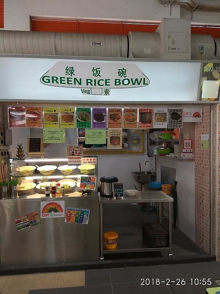 "Photo of Green Rice Bowl Stall  by <a href=""/members/profile/CherylQuincy"">CherylQuincy</a> <br/>Stall front (image from Facebook page) <br/> February 27, 2018  - <a href='/contact/abuse/image/113076/364521'>Report</a>"