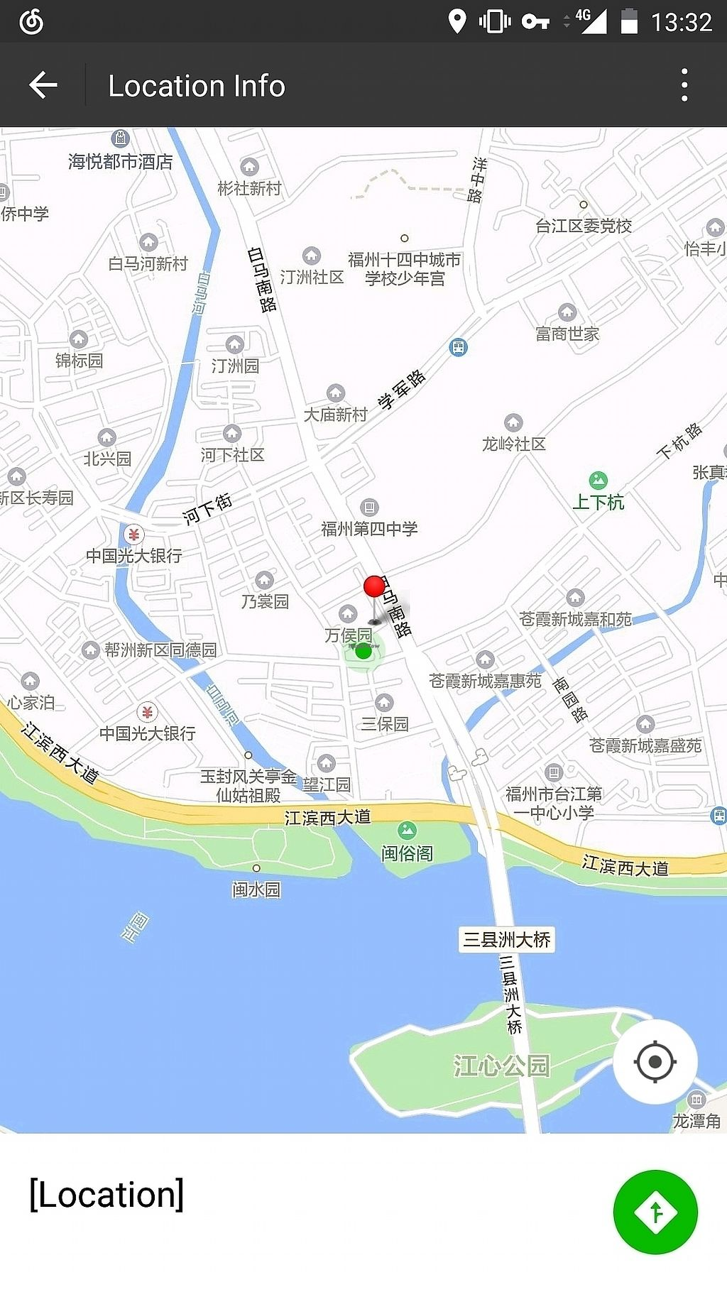 "Photo of Wu You You Su Dou Fang  by <a href=""/members/profile/ultm8"">ultm8</a> <br/>resturant location green dot <br/> April 15, 2018  - <a href='/contact/abuse/image/113082/386105'>Report</a>"