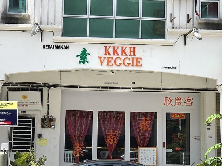"""Photo of KKKH Veggie  by <a href=""""/members/profile/CherylQuincy"""">CherylQuincy</a> <br/>Restaurant front (photo from Facebook Page) <br/> March 1, 2018  - <a href='/contact/abuse/image/113239/365143'>Report</a>"""