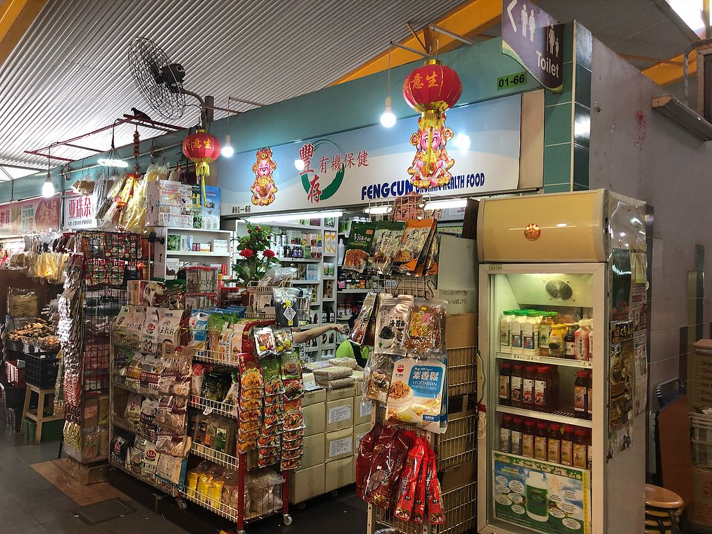 """Photo of Feng Cun Organic Health Food  by <a href=""""/members/profile/CherylQuincy"""">CherylQuincy</a> <br/>Stall front  <br/> May 18, 2018  - <a href='/contact/abuse/image/113281/401281'>Report</a>"""