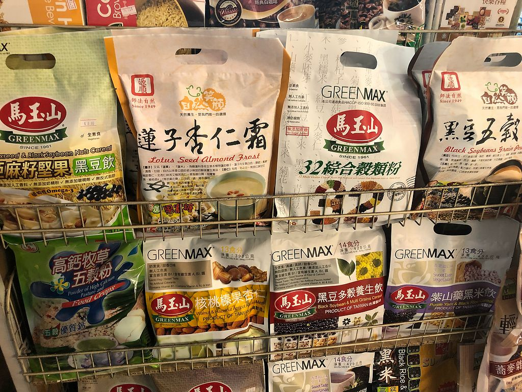 """Photo of Feng Cun Organic Health Food  by <a href=""""/members/profile/CherylQuincy"""">CherylQuincy</a> <br/>Products <br/> May 18, 2018  - <a href='/contact/abuse/image/113281/401283'>Report</a>"""