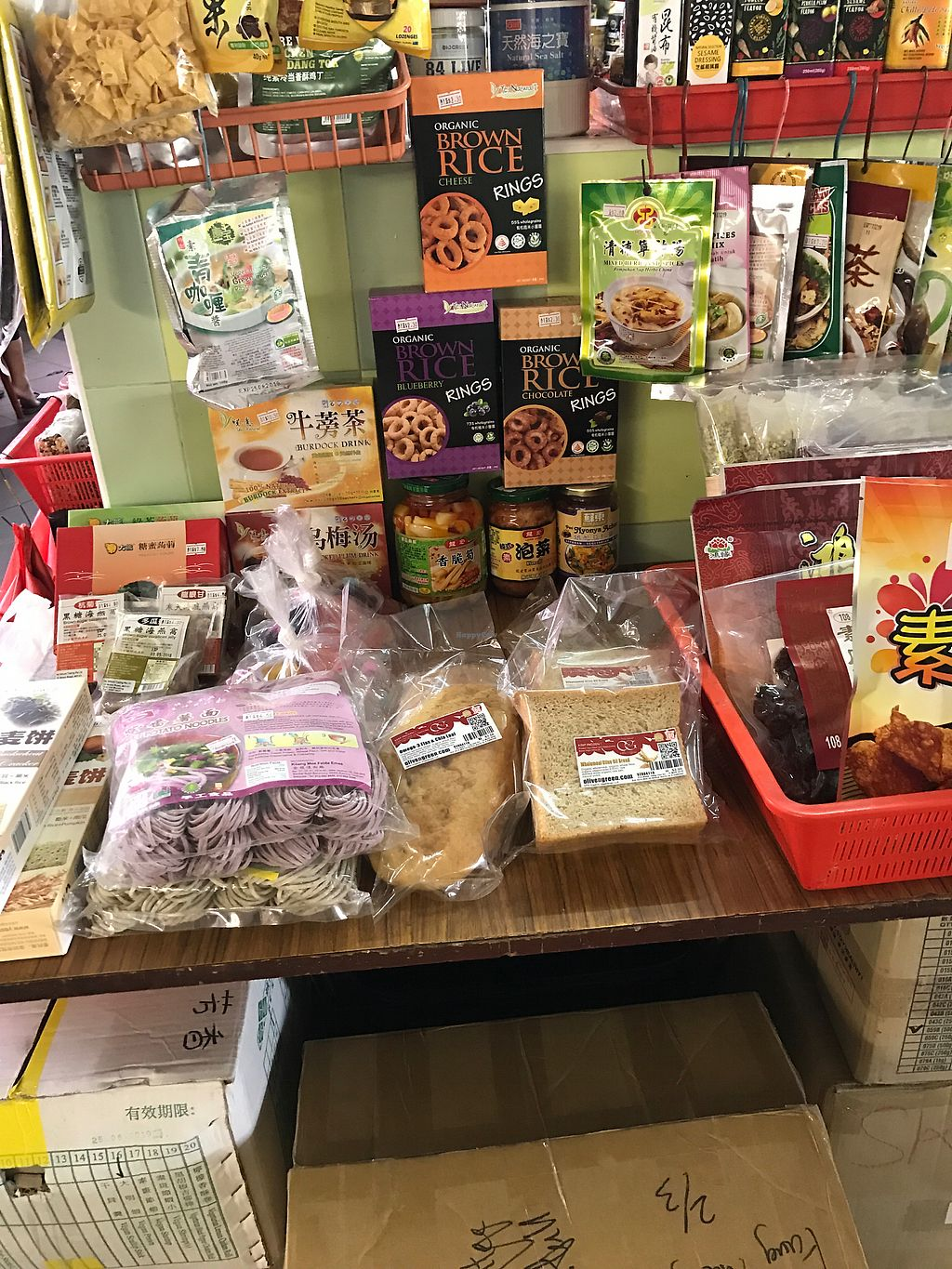 "Photo of CLOSED: Fang Xiang Frozen Vegetarian Food  by <a href=""/members/profile/kkylaye"">kkylaye</a> <br/>packaged snacks <br/> March 9, 2018  - <a href='/contact/abuse/image/113283/368340'>Report</a>"