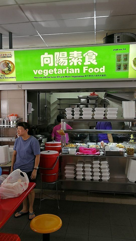 """Photo of Xiang Yang Vegetarian Food Stall  by <a href=""""/members/profile/JimmySeah"""">JimmySeah</a> <br/>stall front  photo credits: Jun Xuan  <br/> March 30, 2018  - <a href='/contact/abuse/image/113309/378295'>Report</a>"""