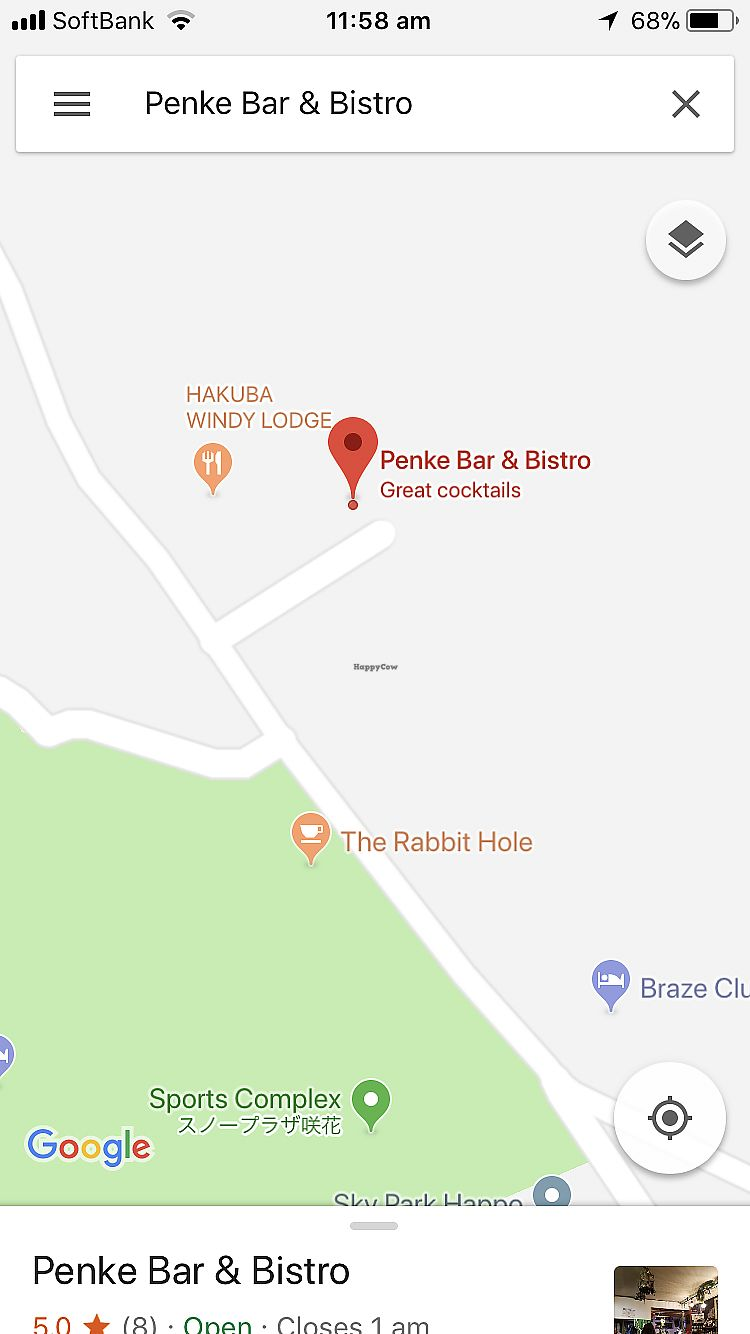 """Photo of Penke Bar & Bistro  by <a href=""""/members/profile/AliciaOnion"""">AliciaOnion</a> <br/>Where Penke Bar & Bistro can be found <br/> March 2, 2018  - <a href='/contact/abuse/image/113457/365664'>Report</a>"""
