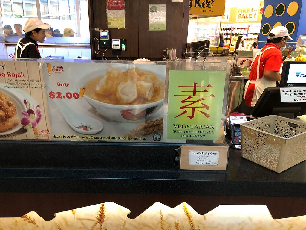 """Photo of Dough Culture - Changi City Point  by <a href=""""/members/profile/CherylQuincy"""">CherylQuincy</a> <br/>Vege label  <br/> March 16, 2018  - <a href='/contact/abuse/image/113467/371300'>Report</a>"""