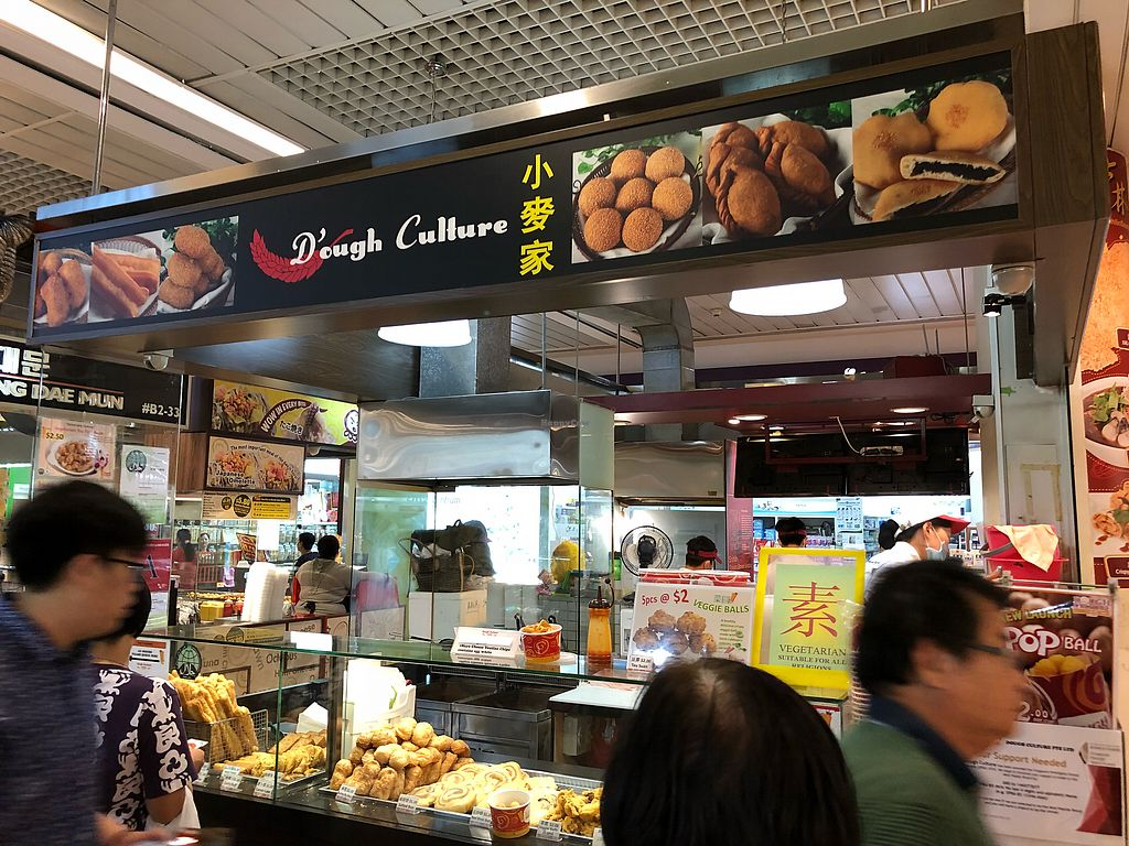"""Photo of Dough Culture - AMK Hub  by <a href=""""/members/profile/CherylQuincy"""">CherylQuincy</a> <br/>Store front <br/> March 9, 2018  - <a href='/contact/abuse/image/113469/368393'>Report</a>"""