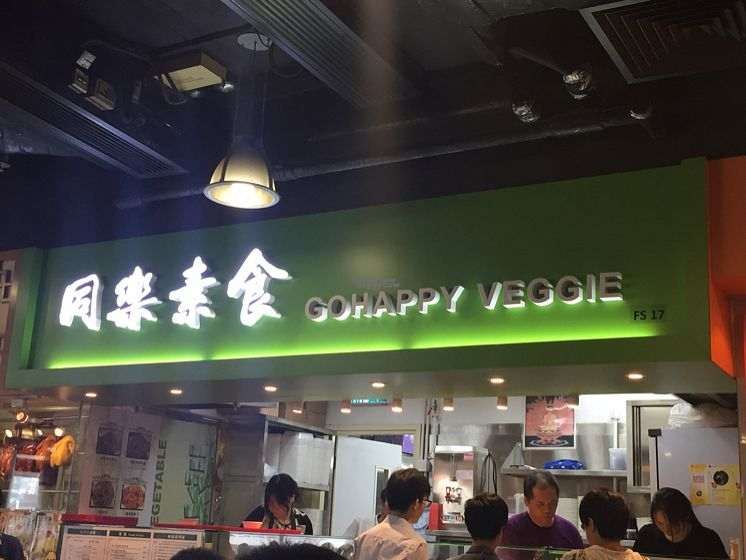 """Photo of gohappy veggie  by <a href=""""/members/profile/KarenDouglas"""">KarenDouglas</a> <br/>Sorry folks, it's """"gohappy veggie"""". I got the name wrong in my review.  <br/> September 1, 2016  - <a href='/contact/abuse/image/11351/172779'>Report</a>"""