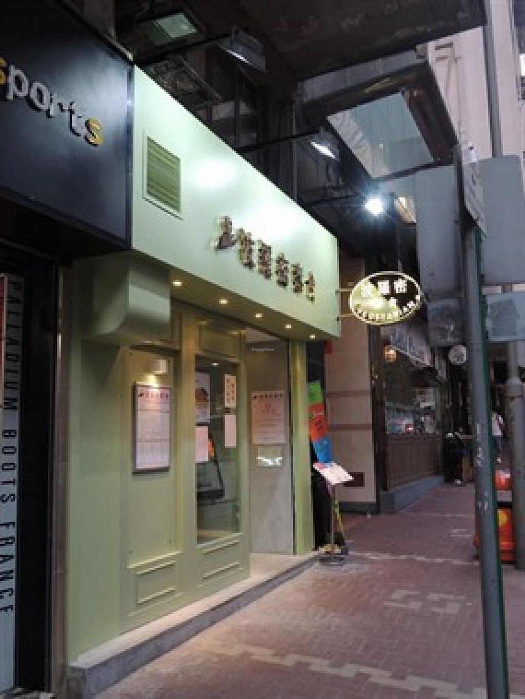 """Photo of CLOSED: Paramita Vegetarian Restaurant - Tin Hau  by <a href=""""/members/profile/Stevie"""">Stevie</a> <br/>1 <br/> May 28, 2015  - <a href='/contact/abuse/image/11352/103781'>Report</a>"""